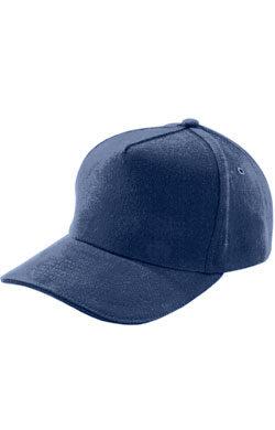 Бейсболка под сублимацию Classic темно-синяя