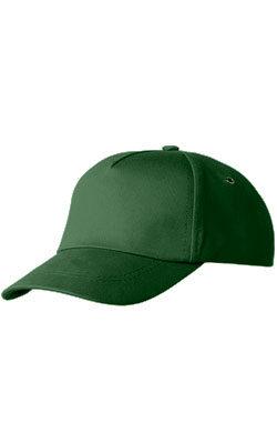 Бейсболка детская Classic темно-зеленая