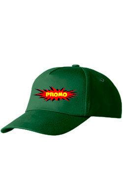 Бейсболка ПРОМО Classic темно-зеленая