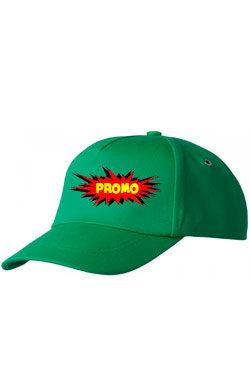 Бейсболка ПРОМО Classic зеленая