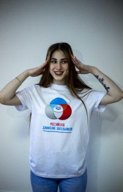 """Промо футболка белая """"Российское движение школьников"""""""