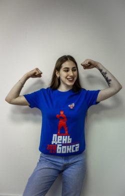 """Футболка промо синяя """"День Бокса"""""""