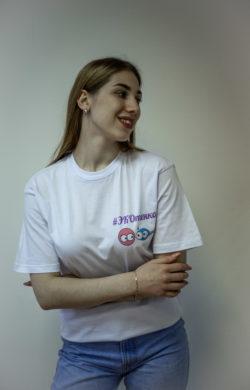 "Футболка с логотипом бренда ""ЭКОтенко"""